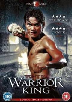 Movie - Warrior King