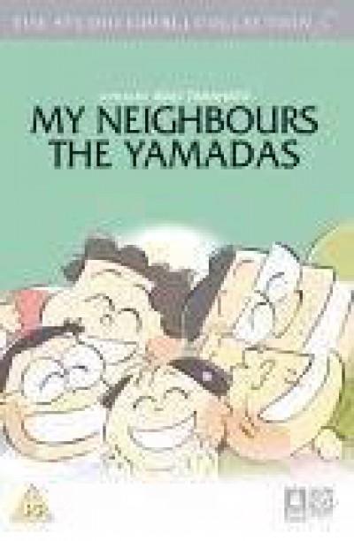 Animation - My Neighbours The Yamadas