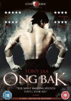 Movie - Ong Bak