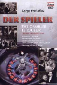 Prokofiev, S. - Tha Gambler