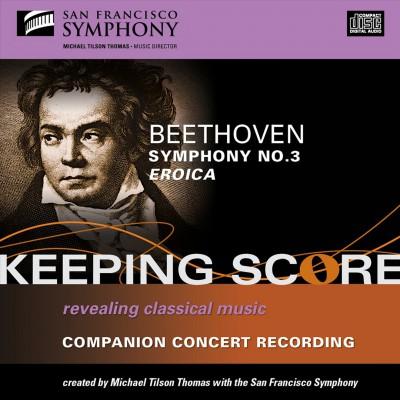 Beethoven, L. Van - Symphony No.3:Eroica