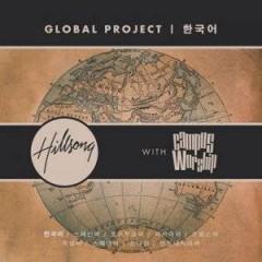 Hillsong - Global   Indonesian