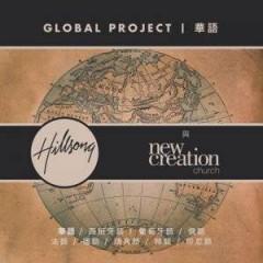Hillsong - Global   Manderin