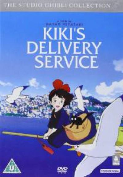 Animation - Kiki's Delivery Service