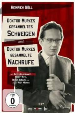 Special Interest - Dr. Murkes Gesammeltes..