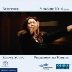 Bruckner, A. - Sinfonie 0