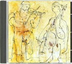 Alma Strings - Alma Strings