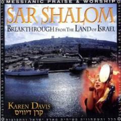 Davis, Karen - Sar Shalom