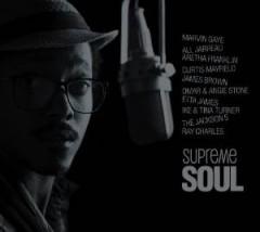 V/A - Supreme Soul