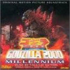 Ost - Godzilla 2000 Millennium
