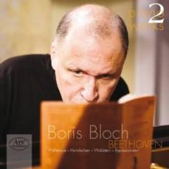 Beethoven, L. Van - Piano Works Vol.2