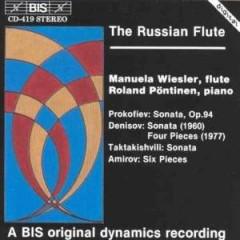 Prokofiev, S. - Sonata