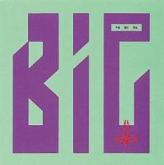 Yes - BIG GENERATOR -JAP CARD-
