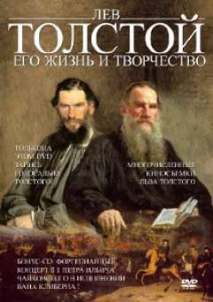 Special Interest - Lev Tolstoj: Ego Zshizn I