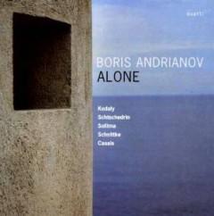 ANDRIANOV, B. - SONATA/RUSSIAN FRAGMENTS/