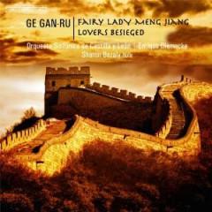 GAN-RU, G. - FAIRY LADY MENG JIANG