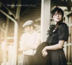 Kudo, Viviane - Ashen Days