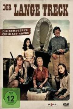 Movie - Der Lange Treck 16 Folgen
