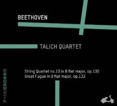 Beethoven, L. Van - Quator A Cordes No.13..