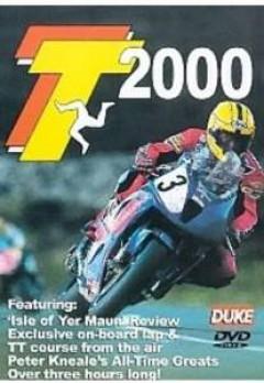 Special Interest - TT 2000