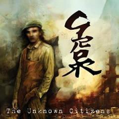 GRORR - UNKNOWN CITIZENS