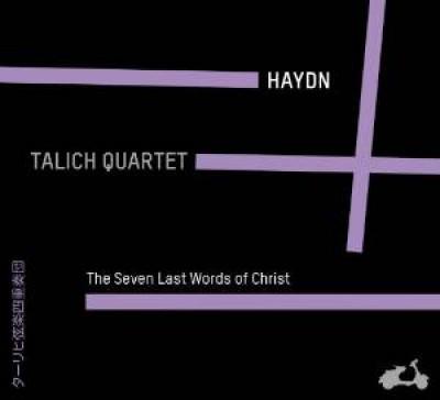 Haydn, J. - Quatuor A Cordes Op.51