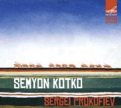 Prokofiev, S. - Semyon Kotko