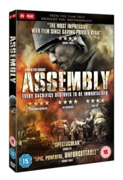 Movie - Assembly