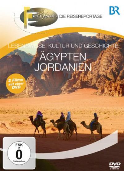 Special Interest - Br   Fernweh: Aegyten &..