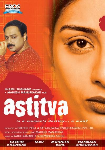 Movie - Astitva
