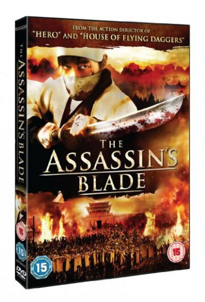 Movie - Assassin's Blade