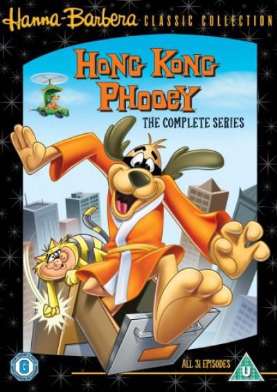 Animation - Hong Kong Phooey Boxset