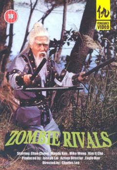 Movie - Zombie Rival   Super..