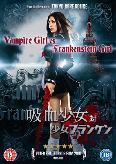 Movie - Vampire Girl Vs...