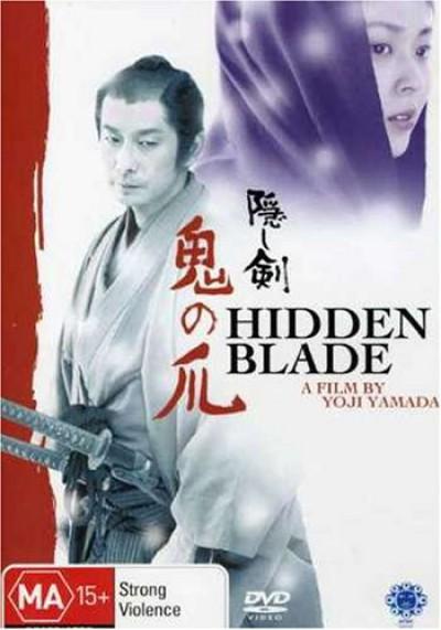 Movie - Hidden Blade