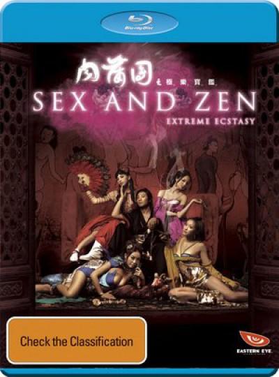 Movie - Sex & Zen:Extreme Ecstasy
