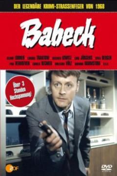 Tv Series - Babeck