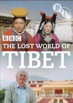 Tv Series - Lost World Of Tibet