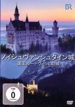 Special Interest - Schloss Neuschwanstei  Ja