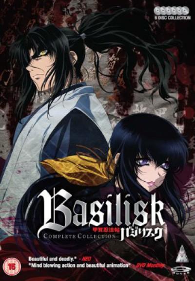 Animation - Basalisk Complete..