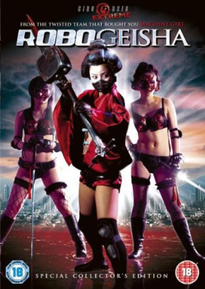 Movie - Robo Geisha