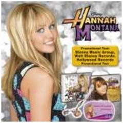 Montana, Hannah - X Mas Box