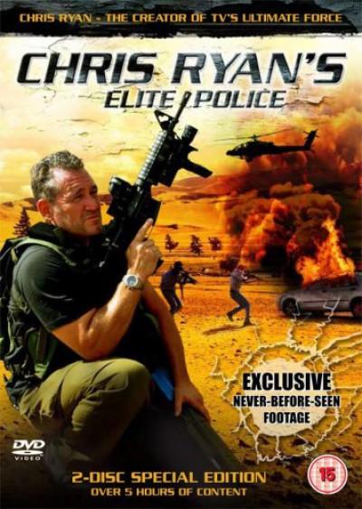 Documentary - Chris Ryan's: Elite..
