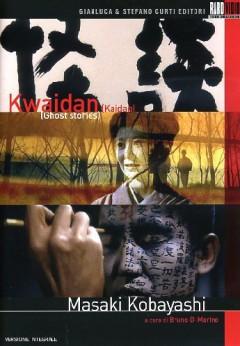 Movie - Kwaidan