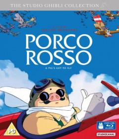 Anime - PORCO ROSSO