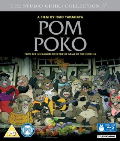 Anime - POM POKO