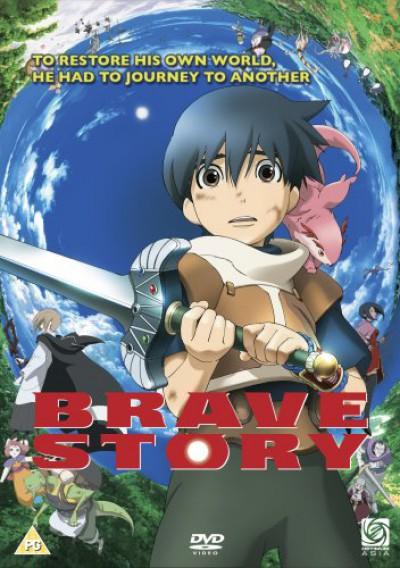 Animation - BRAVE STORY