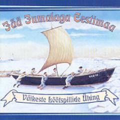VLÜ - JÄÄ JUMALAGA EESTIMAA 2CD  2001