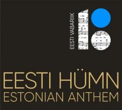 Various - Eesti hümn