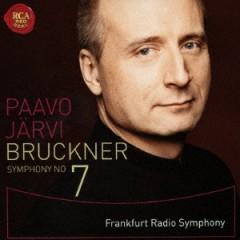 Jarvi, Paavo - BRUCKNER:.. -BLU-SPEC-